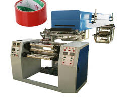 GL-500D High quality clear tape machinery