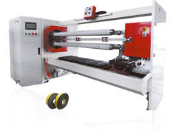 GL-709 Fast delivery fast speed tape cutter