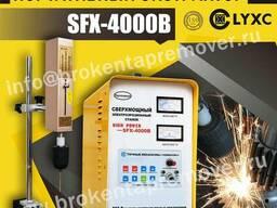 SFX-4000BАппарат для выкручивания сломанных метчиков