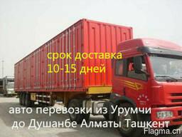Иу шанхай гуанчжоу -алматы актобе перевозки контейнеров
