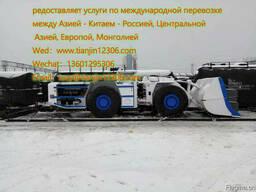 Китаем - Центральной Азией предоставляет услуги по междуна