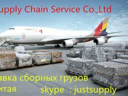 Китай-Таджикистан , доставки 20 40фут контейнеров