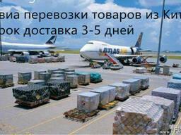 Китай-узбекистан , перевозки негабариты и опасных товаров