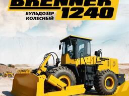Колёсный бульдозер BRENNER 1240
