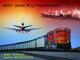 Консолидация грузов Иу/циндао/шэньчжень/-алматы Казахстан