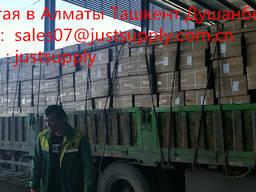 Китай- Туркменбаши Гыпджак доставка грузов,