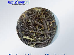 Roots and rhizomes of licorice cut