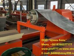 Купить линия продольной резки рулонного металла из Китая