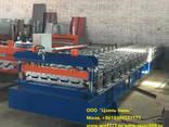 Купить станок для изготовления металлочерепицы из Китая - фото 1