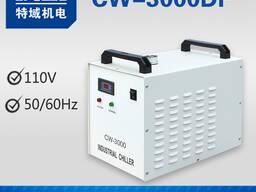 Лазерная установка Чиллер CW5000 CW5200 CW3000