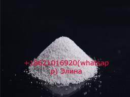 Лимонная кислота(моногидрат) Е330, Citric acid (monohydrate)