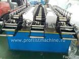 Линия для производства 3В1 профилей кнауф в Китае - фото 1