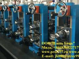 Оборудование для высокочастотной сварки труб модель76, Китай