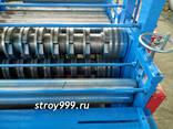 Линия продольной резки купить в китае по металлу продольной - фото 2