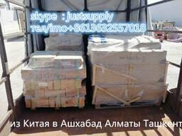 Перевозки сборных грузов с китай до Душанбе с официальной,