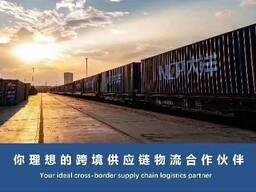 Международный железный перевозки