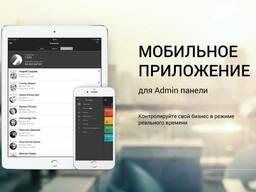 Мобильное приложение. Аналогов нет! Смарт бизнес