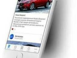 Мобильное приложение. Аналогов нет! Смарт бизнес - фото 5