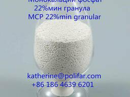 Монокальций Фосфат 22%мин