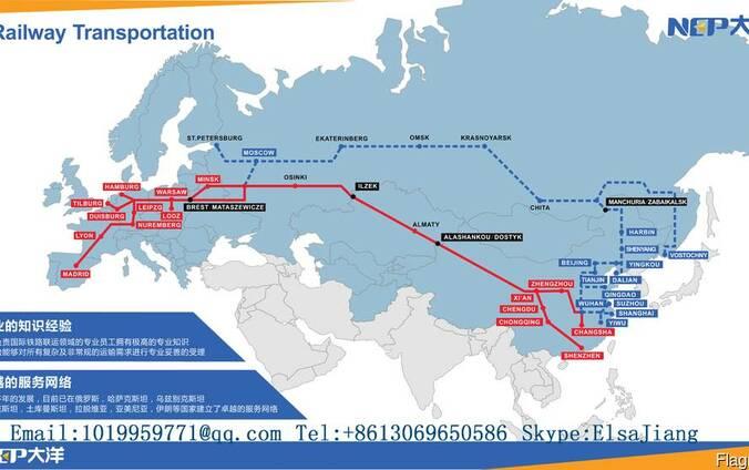 Новейщий маршрут!Прямой поезд из Сямень до Москвы!