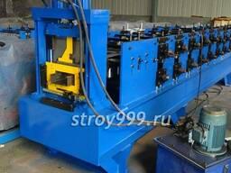 Оборудование для производства C-профилей Китай завода