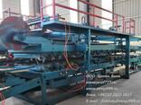 Оборудование для производства сендвичные панели цена - фото 2