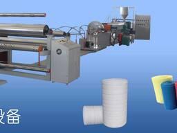 Оборудование по производству пенополиэтилена EPE