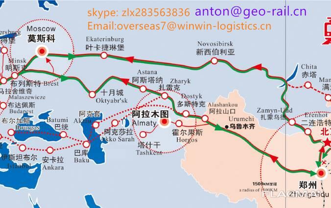 Доставка грузов из Китая в Россию / Казахстан