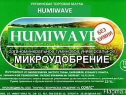 """Органо-минеральное удобрение """"humiwawe""""."""