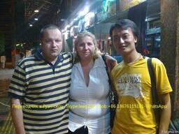 Предлагаю услуги переводчика в Гуанчжоу и и по всему Китаю.