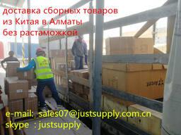 Перевозка электроник из Шэньчжень Китая в Душанбе Худжанд