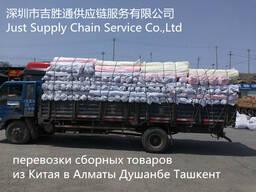 Транспортная услуга. отправить грузы из Китая