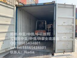 Перевозка сборных грузов из Китая в Ташкент ЖД