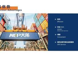 Перевозки мультимодальные оборудован из Китае в Ульяновске