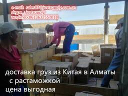 Перевозки по 20фт и 40фт. контейнерах из Китая в Рыбачь Бишк
