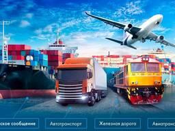 По консолидацию грузов из Китая в Душанбе /алматы/ташкент