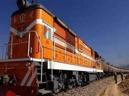 Поезда бронирование