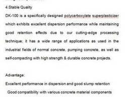 Поликарбоксилатный суперпластификатор