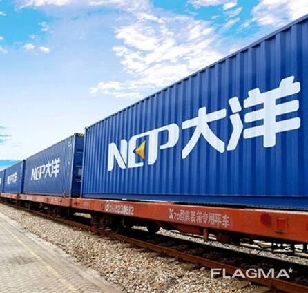 Neptune Logistics Group