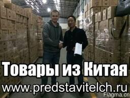 Посредник в Китае для оптовых закупок товаров - фото 5