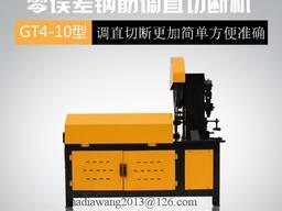 Правильно отрезной станок и машина для арматцры в Китае