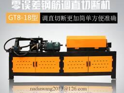 Правильно отрезной станок и машина для арматцры Китае УРУМИ