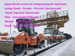 Предоставляет услуги по международной перевозке между Азией - фото 2