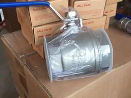 Продаю краны шаровые муфтовые из нержавейки 304, 316 из Кита