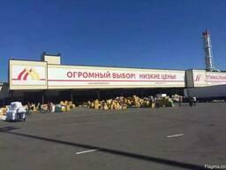 С 913 карго. Доставка товаров из Китая в Россию. - photo 6
