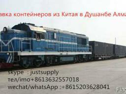 Шанхай иу -андижан ташкент доставка 20 40 фут контейнеров