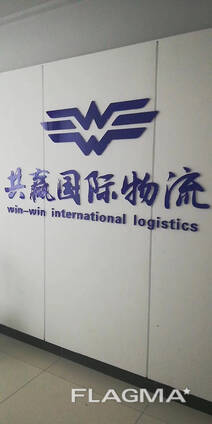 Suzhou-Almaty railway logistics service