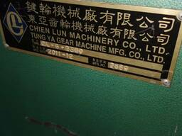 Taiwan ikaung raising machine, 2011 год.