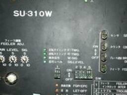 Tsudakoma zw 303,95 года