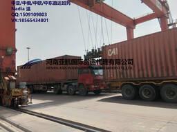 Ж/Д перевозка из Китая в Турция